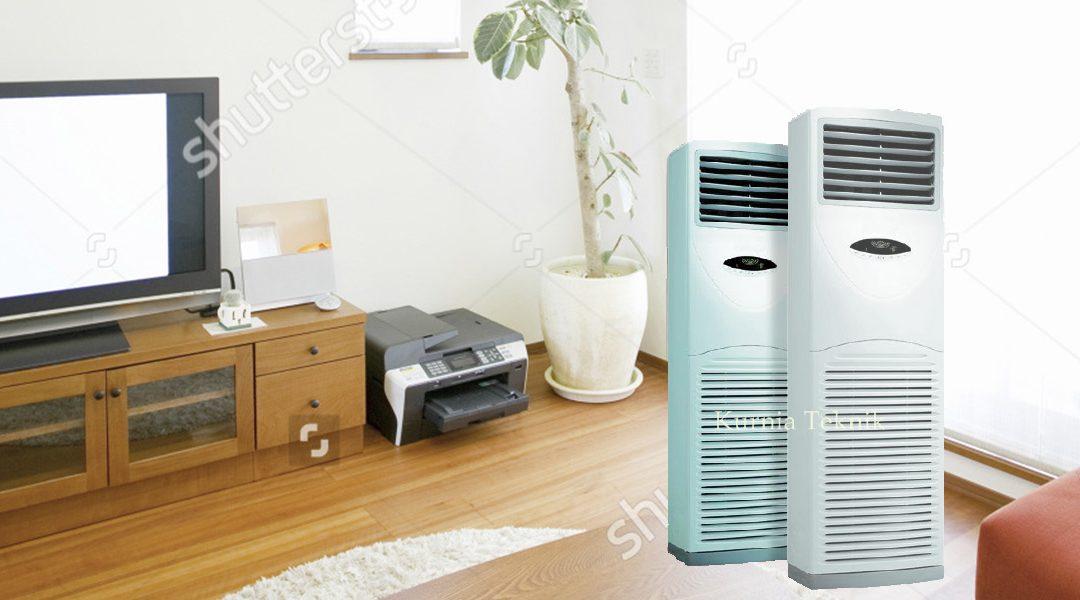 Pentingnya Sewa AC Standing untuk Acara Anda
